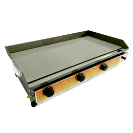 Chapa-80x45-Metalmaq